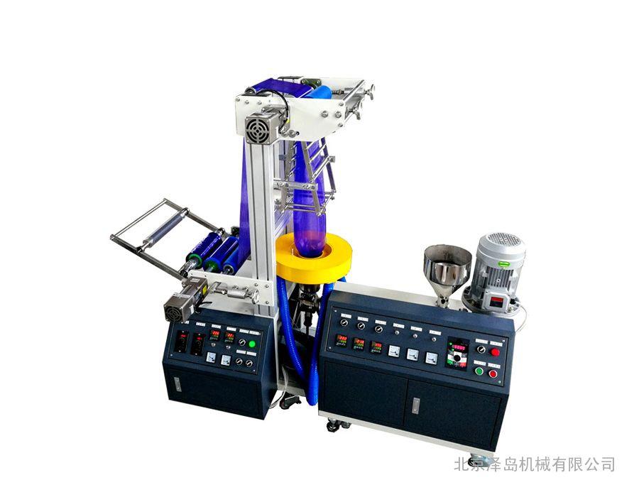 塑化分散 小型吹膜机---广告