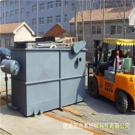 吉丰科技专业定制洗砂污水处理设备