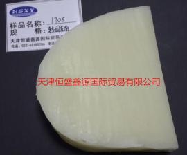 韩国80度白色微晶蜡DNW-170S