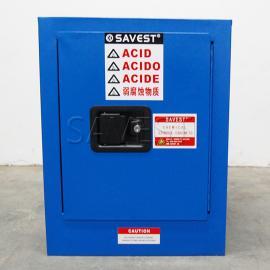 4加仑弱腐蚀性液体防火安全柜蓝色防爆柜化学品柜