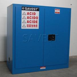 30加仑弱腐蚀性液体防火安全柜蓝色化学品柜防火防爆柜