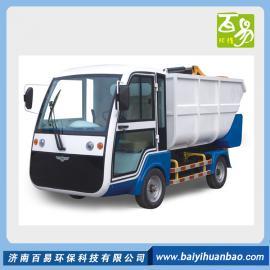 电动压缩清运车电动垃圾车 后装式四轮清运车 新能源电动垃圾车