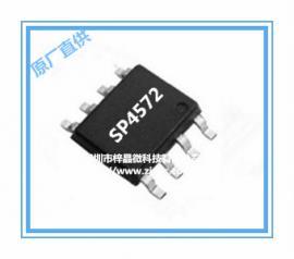 蓝牙充电座芯片充电0.6A放电1A低功耗自动开关机两灯指示充放电