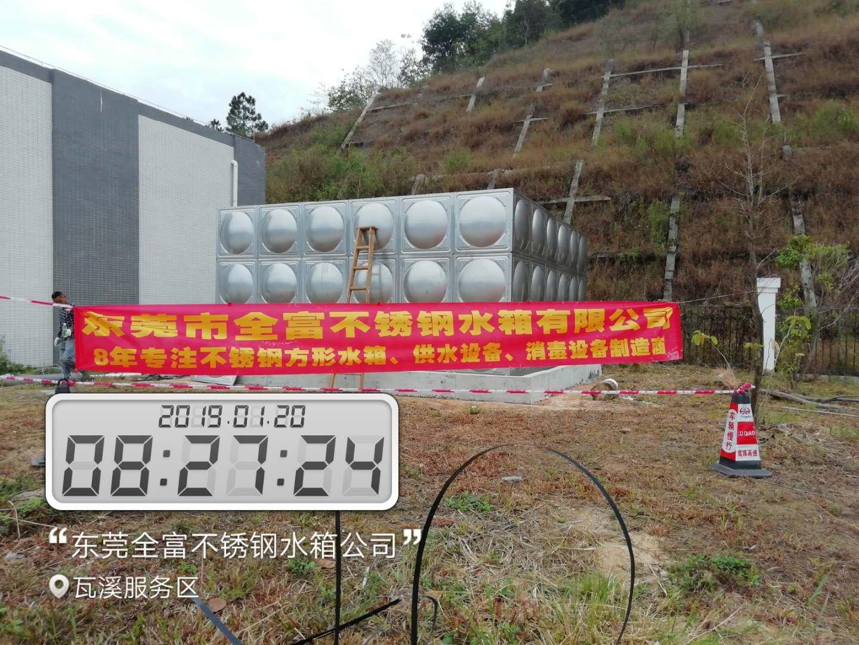 全富水箱 深圳不锈钢成品保温水箱 龙岗区创投大厦水箱供应商