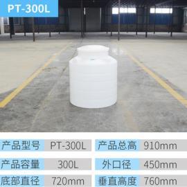 0.3T塑料水塔 塑料立式水塔大容量储水罐蓄储水塑料圆桶