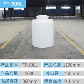 0.5T塑料储罐 家用储水圆桶大号加厚化工储油罐搅拌桶