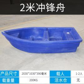 2米冲锋舟 塑料船渔船捕鱼船双层养殖钓鱼船牛筋小船保洁观光船
