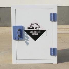 4加仑PP酸碱柜聚丙烯柜强腐蚀品柜强酸强碱储存柜PP柜