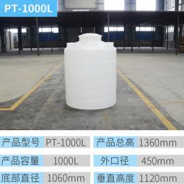 1吨 塑料水塔 立方储水罐塑料pe储罐大水桶工业储水罐圆形