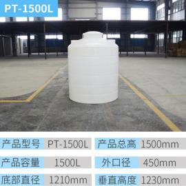 1.5吨塑料水塔 塑料储水箱