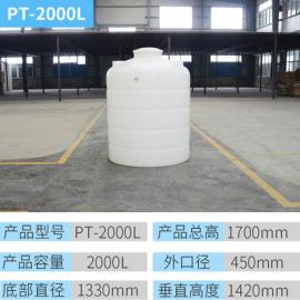 2T塑料储存罐 水塔家用立式加厚太阳能楼顶厨房储水罐酒罐