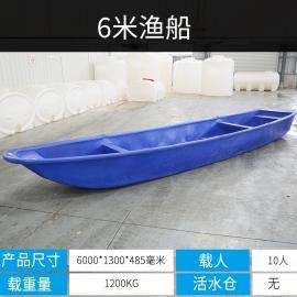 6米塑料船�O船加厚�p�硬遏~船�B殖��~牛筋小船�_�h舟