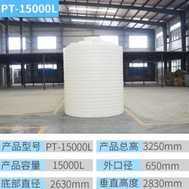 15T塑料水塔 加厚塑料水塔卧式大号储水桶储水箱储水罐