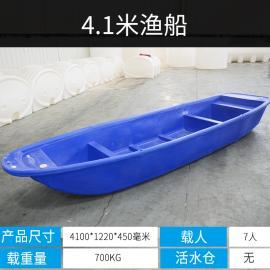 4.1米 塑料船渔船牛筋双层pe加厚捕鱼小船单人电动钓鱼养殖