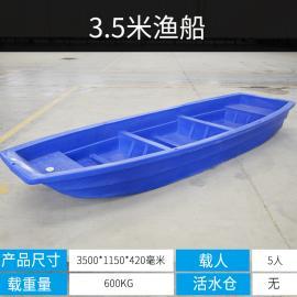 3.5米塑料船 钓鱼船打鱼捕鱼船冲峰舟观光船塑料渔船