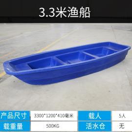 3.3加厚塑料船钓鱼船打鱼捕鱼船冲峰舟观光船塑料渔船