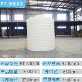 30T塑料水塔 �P式大��λ�桶�λ�箱�λ�罐 家用加厚塑料水塔