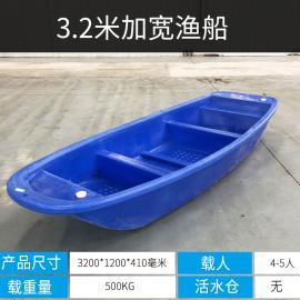 3.2米加厚塑料船钓鱼船打鱼捕鱼船冲峰舟观光船塑料渔船