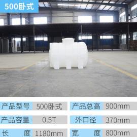 0.5T卧式食品级卧式塑料水塔耐酸碱长方形水箱加厚 运输储水桶