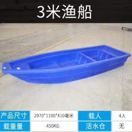 3米船 加厚塑料船钓鱼船打鱼捕鱼船冲峰舟观光船塑料渔船马达