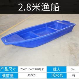 2.8米船 加厚塑料船钓鱼船打鱼捕鱼船冲峰舟观光船塑料渔船