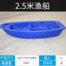 2.5米 加厚塑料船钓鱼船打鱼捕鱼船冲峰舟观光船塑料渔船