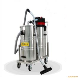 双桶3000F干湿两用工业吸尘器大功率商用洗车立式吸尘机