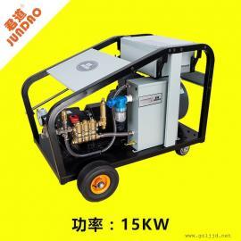 PU5015 君道工业级超高压清洗机压力可达500公斤