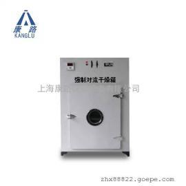 HS704-5电焊条烘箱操作原理
