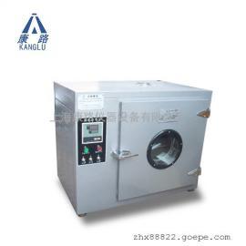 101YA-1�h�t外干燥箱