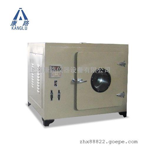 数显鼓风干燥箱/厂家专业生产/工业烘焙箱