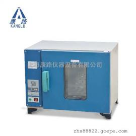 DHG-9013A台式鼓风干燥箱