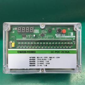 QYM-ZC-20D可�程�}�_控制�x