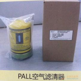 永科净化PFD-12,EH油箱空气呼吸器
