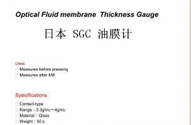 日本油膜计 TOHO 66D SGC油膜测厚仪