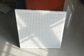 办公场所吸声专用 岩棉硅酸钙吸声板 吸声吊顶板