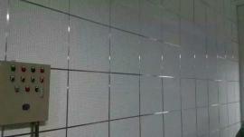 机场候机大厅专用 岩棉硅酸钙吸声板 吊顶天花板降噪