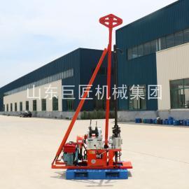 轻便液压钻机 小型地质勘探钻机 30米岩心取样钻机