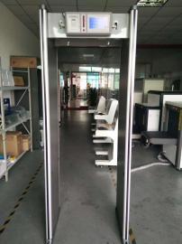 纽达ND7701安检门监狱工厂安检设备酒吧安检机