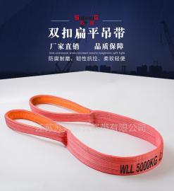 苏邦 环形吊装带 环形吊带 吊装带 扁平吊装带 一次性钢管吊带