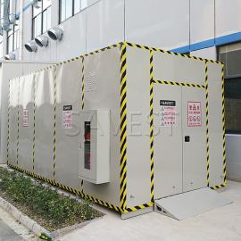 SAVEST专业定制大型室外防火防爆柜移动式危化品仓库