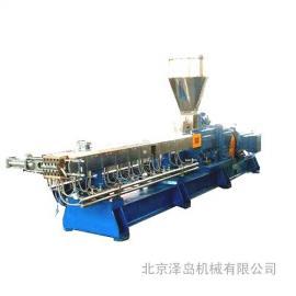 塑料改性-平行双螺杆造粒机 75 泽岛机械