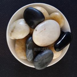 奥林彩色鹅卵石