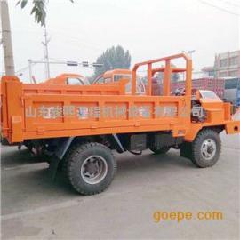 建筑工程用四不像车,工地用四不像拉土车,尺寸定制