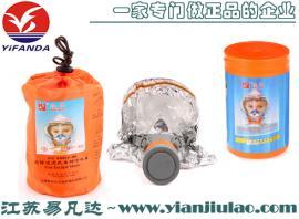 �P���^�V式消防自救呼吸器、TZL30便�y式火�奶由�防��面罩