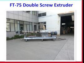 时产400-600kg双螺杆高配FT75挤压膨化机