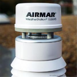 美国AIRMAR超声波气象站110WXS\150WXS