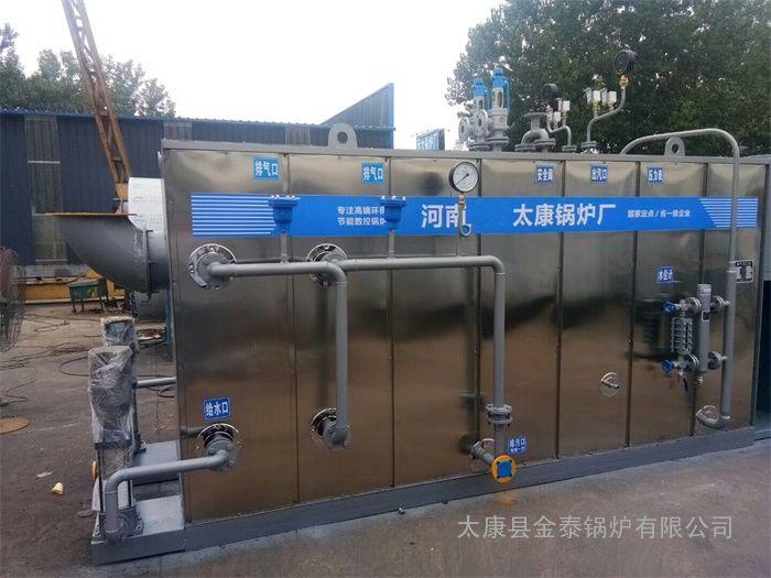 燃油�庹羝��l生器-生物�|�l生器