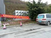 全富牌 惠州成品不锈钢水箱 惠州石坝服务区生活水箱服务商