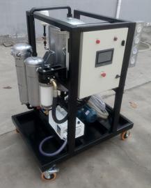 净化ZLYCJx1液压油树脂真空净油机